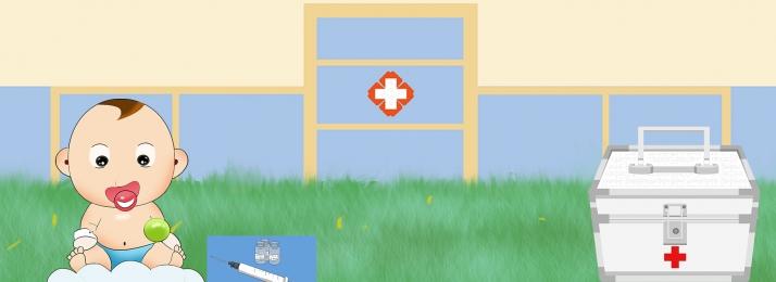 कार्टून बच्चों चिकित्सा वायरस, बच्चों, चिकित्सा, अस्पताल पृष्ठभूमि छवि