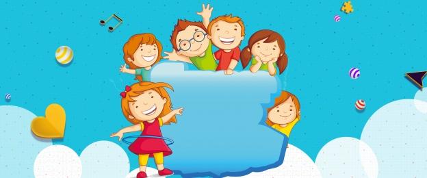 61 خاص يوم الطفل 61 يومًا للطفولة يوم سعيد للأطفال, شراء, الترويجية, يوم الطفل صور الخلفية