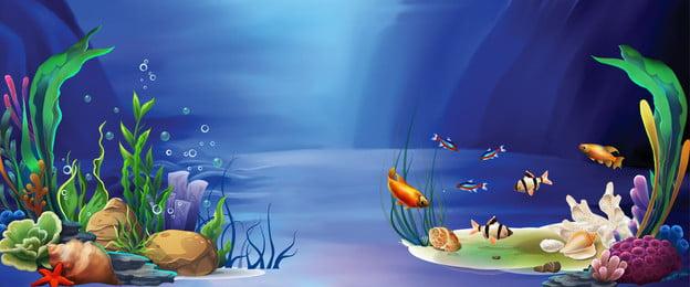 cartoon wind travel seabed world, Underwater, Travel, Cartoon Wind Imagem de fundo