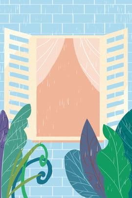窓の外の景色 緑の植物 緑の生態 漫画の葉 , 窓の外の景色, カーテン, 緑の葉 背景画像