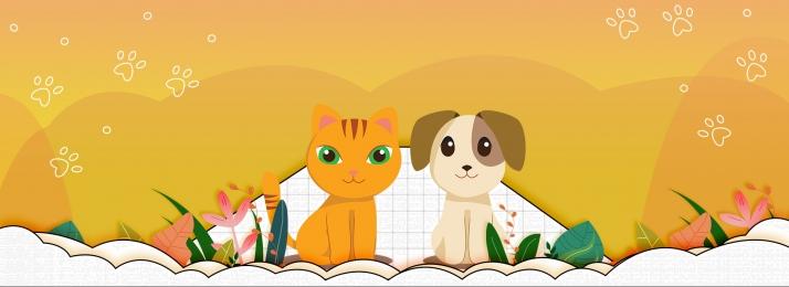 猫 犬 ペット用品 キャットフードのドッグフード, ペットショップ, 猫, 猫、犬、犬、ペット用品、漫画、ミニマリストのポスターの背景 背景画像