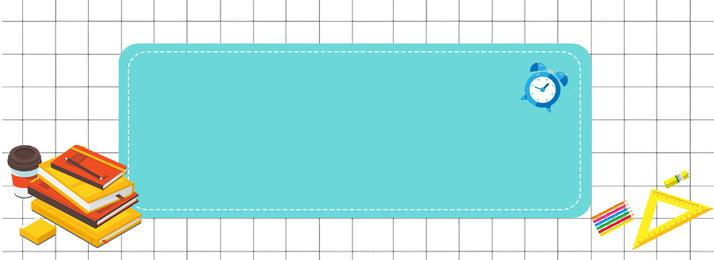 सरल बॉक्स   नोटबुक छात्र काम, वर्क, चेक्ड, सरल पृष्ठभूमि छवि