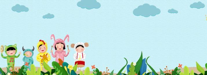 children s day children s day blue background banner, Children S Day, Sky, Clouds Background image