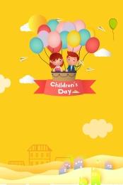 こどもの日 61 6月1日 cartoon children , プロモーション, 61, 61こどもの日 背景画像