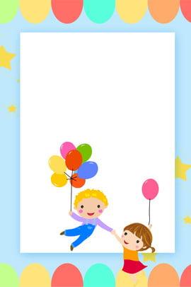 childrens day fresh cartoon childlike , Fresh, Children's Day, Fresh Imagem de fundo