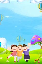61兒童節 兒童節 六一 瘋狂61 , 六一, 促銷活動, 開學季 背景圖片