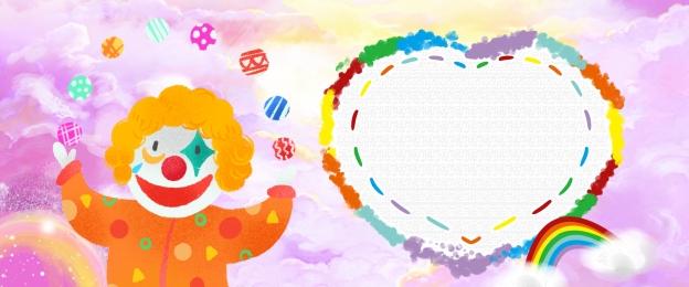 Ngày trẻ em cầu vồng đầy màu sắc chú hề Ngày Trẻ Em Hình Nền