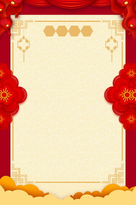 chinese style big red festive atmosphere , Chinese Style, Big Red, Atmosphere Фоновый рисунок