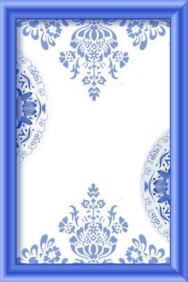 चीनी शैली नीले और सफेद चीनी मिट्टी के बरतन छायांकन सुरुचिपूर्ण , पैटर्न, के, कला पृष्ठभूमि छवि