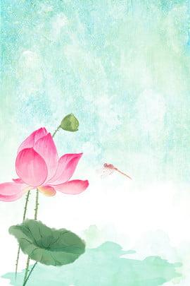 中國風 水彩 荷花 24節氣 24節氣 小清新 立夏背景圖庫