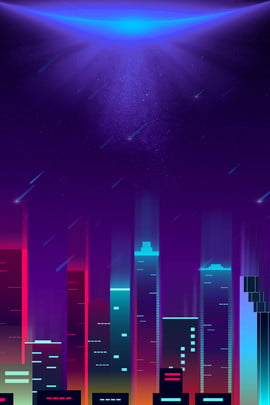 city night gradient advertising background , City, Night Scene, Gradient Background image