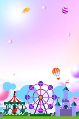 tuổi thơ màu sắc ngày hạnh phúc của trẻ em ngày thiếu nhi 61 ngày thiếu nhi , Khuyến Mãi Ngày Thiếu Nhi, Em, Trẻ Ảnh nền