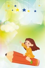 रंग बचपन हैप्पी बाल दिवस 61 बाल दिवस बाल दिवस , बच्चों, टेम्पलेट, बचपन पृष्ठभूमि छवि