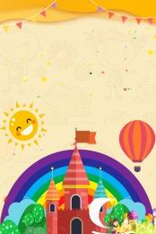 कैसल रंगीन बचपन खुशहाल बाल दिवस 61 बच्चों का दिन , दिन, के, रंगीन बचपन पृष्ठभूमि छवि