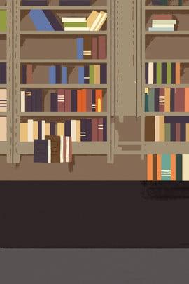 रंग पुस्तक पृष्ठभूमि स्थान , प्रदर्शन, संस्कृति, पृष्ठभूमि पृष्ठभूमि छवि