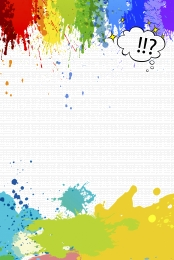 graffiti color splash hand drawn , Graffiti, Splash, Colored ภาพพื้นหลัง