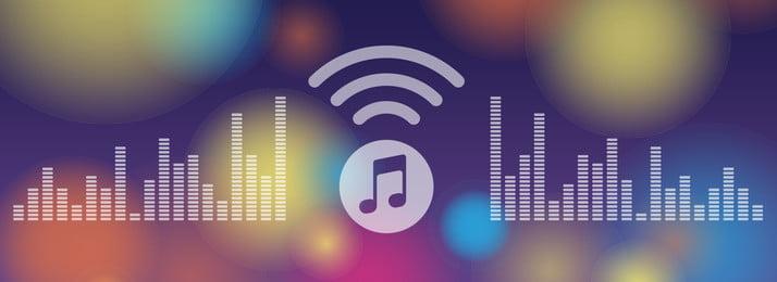 muzik nota hiburan warna, Hiburan, Silau, Latar Belakang Spanduk imej latar belakang