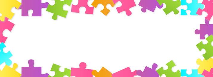 बाल दिवस बच्चे बच्चे बचपन, चपटा, पहेली, दिया पृष्ठभूमि छवि
