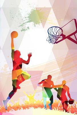 playing basketball national sports low polygon colorful ink , Playing Basketball, Low Polygon, National Sports Imagem de fundo