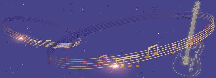 colorful wind music music guitar, Background, Banner, Light Imagem de fundo