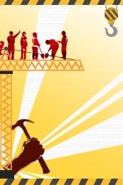 安全意識 予防意識 安全性 工場 , 黄色, 予防意識, 光 背景画像