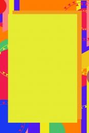 撞色 簡約 幾何 促銷 , 拼色, 撞色簡約幾何促銷背景, 撞色 背景圖片