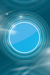 クール ブルー サークル 色 , 色, 背景, ブルー 背景画像