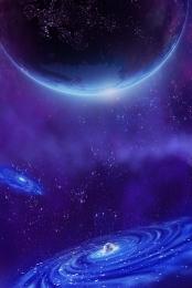 cool mystery universe planet , Nebula, Universe, Business Technology Hintergrundbild
