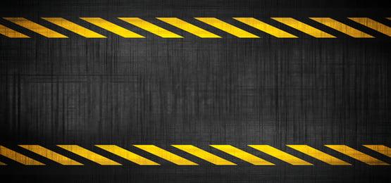 cool car racing texture runway, Mechanical, Runway, Car Racing Imagem de fundo