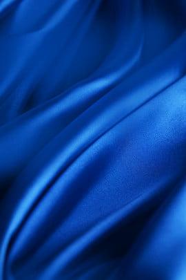 cosmetics background silk background blue texture , Cosmetics Background, Cloth Texture, Silk Фоновый рисунок