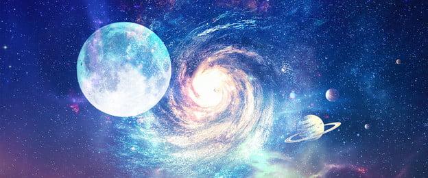 सुंदर रात का आकाश ब्रह्मांड ग्रह, ढाल ग्रह, अंतरिक्ष, काल्पनिक पृष्ठभूमि छवि