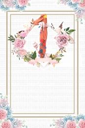 countdown number 1 flower , Small Fresh Air, Flowers, Style Imagem de fundo
