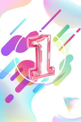 उलटी गिनती संख्या 1 पृष्ठभूमि , संख्या, वाणिज्य, उलटी गिनती पृष्ठभूमि छवि