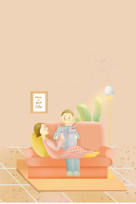 couple holiday home leisure daily illustration poster , Home, Holiday, Leisure Background image