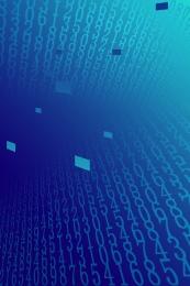 Công nghệ bảng trí tuệ nhân tạo internet đám mây Tương Lai Dữ Hình Nền