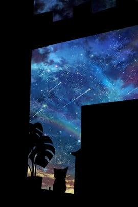 रचनात्मकता रात आकाश कल्पना , रचनात्मकता, तारों, पृष्ठभूमि पृष्ठभूमि छवि