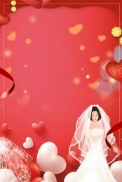 婚博會 結婚 婚禮 電商 , 婚博會, 唯美, 天貓婚博會 背景圖片