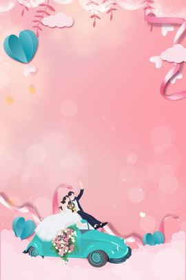 婚博會 結婚 婚禮 電商 , 邀請函, 小清新, 粉色 背景圖片