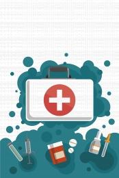 first aid kit nurse medicine cross , Nurse, Treatment, First Imagem de fundo