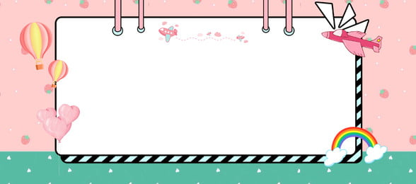 Ppt Background Template Simple Cute Card Ventilation Ppt