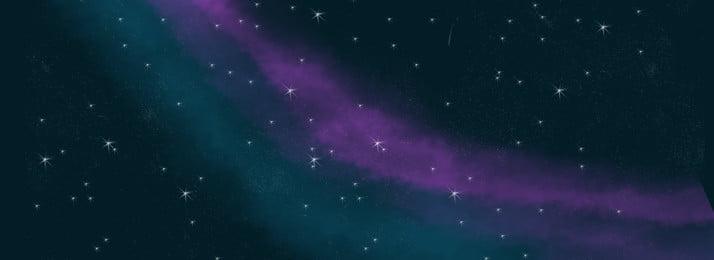 स्काई बैकग्राउंड sci fi बैकग्राउंड कॉस्मिक बैकग्राउंड स्पेस ब्रह्मांड, पृष्ठभूमि, कॉस्मिक बैकग्राउंड, नीले पृष्ठभूमि छवि