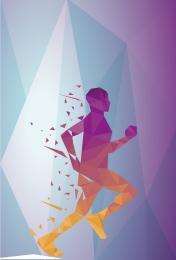 dark gradient colorful athlete , Polygon, Gradient, Athlete Hintergrundbild