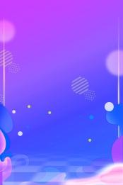 dazzling colorful colorful gradient , Hd Background, Fluid, Gradient Imagem de fundo