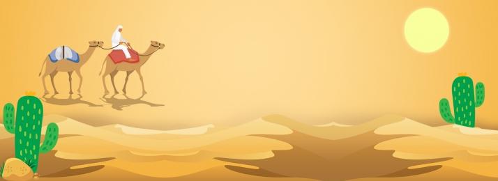 Desert gobi desert travel travel poster background, Cartoon Hand Drawn, Desert, Gobi Beach Background image