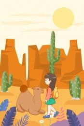 desert looking camel background illustration , Travel, Desert, Airplane Background image
