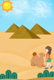 desert pyramid travel background , Travel, Desert, Airplane Background image
