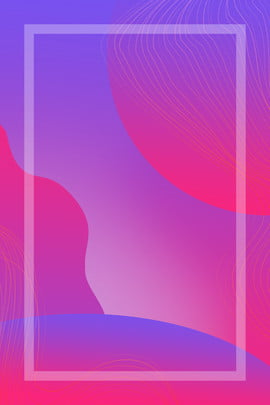 時尚 抽象 運動 招聘 幾何 招聘 大氣背景圖庫