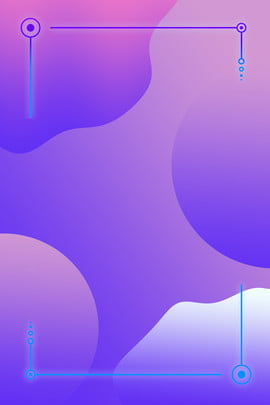 時尚 抽象 運動 招聘 幾何 大氣 時尚背景圖庫
