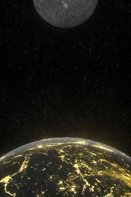 Giờ trái đất Bảo vệ môi trường Tắt đèn Carbon thấp Giờ Trái đất Hình Nền
