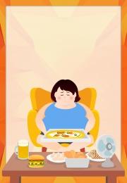 Eating festival flat cartoon orange Flat Orange Food Фоновое изображение
